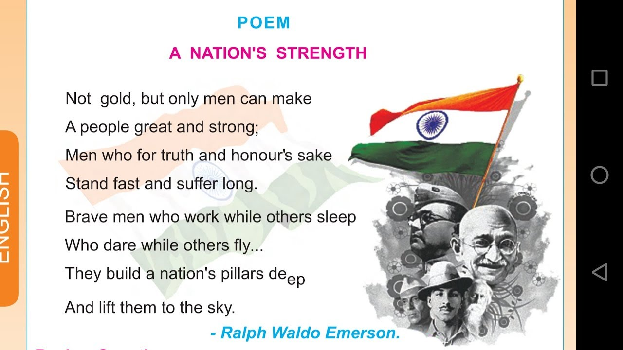 A nation's strength poem with Tamil meaning 4th standard English memory poem