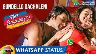 Best Love WhatsApp Status | Gundello Dachaleni Song | Kothaga Maa Prayanam | Yamini Bhaskar
