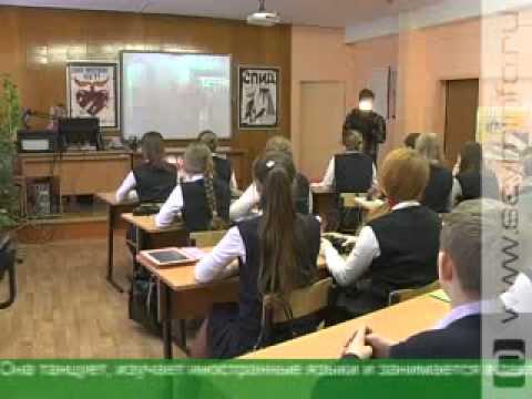 Антинаркотический интернет урок для курских школьников