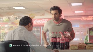 Stock up for the ICC Cricket World Cup with Coca-Cola!