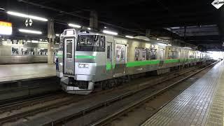 〔4K UHD|cc〕JR北海道・函館本線:札幌駅、733系/快速「エアポート号」発車シーン。