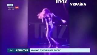 У Дженифер Лопес во время концерта в Лас-Вегасе треснул костюм