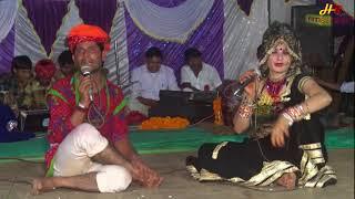 Marwadi Comedy    Rajasthani Comedy 2018    Latest Comedy    Sonam gujri Or Mangilal Chela