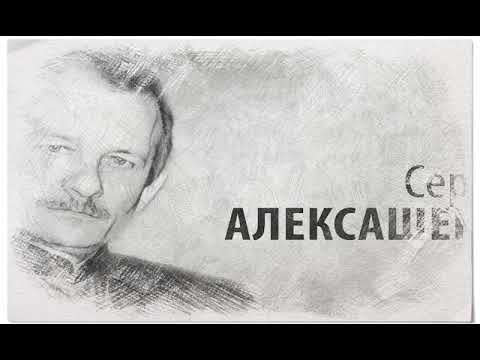 Сергей Алексашенко: сегодня нефть не пустили, завтра гептил разольют.