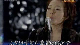 平原綾香 「なごり雪」