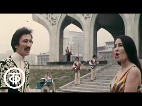 "ВИА ""Ялла"". Песня ""Звезда Востока"" (1978)"