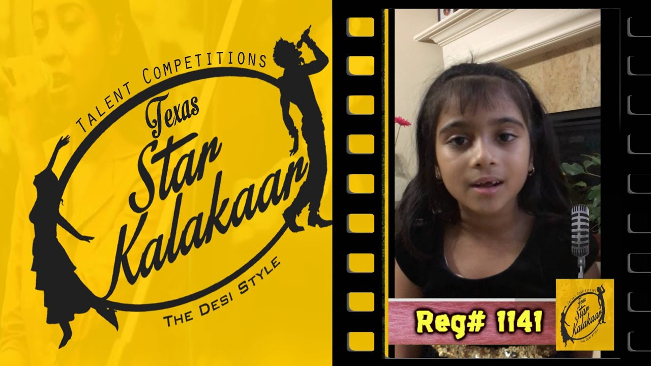 Texas Star Kalakaar 2016 - Registration No #1141