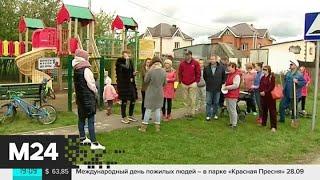 Смотреть видео Жители деревень близ ВПП-3 в Шереметьево жалуются на шум - Москва 24 онлайн