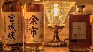 【ほろ酔い】NIKKA WHISKY 飲み比べ 〜好きなことのために、生きていく。〜