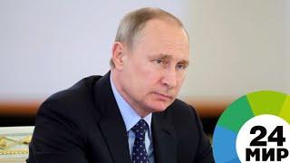 Путин предоставил ополченцам Дагестана статус ветеранов боевых действий