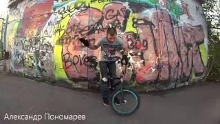 BMX - PEDAL GAMES - GIDROMETHCENTR Crew/ GDMC Crew  - 2016