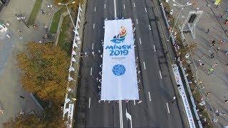 Флешмоб дирекции II Европейских игр на Минском полумарафоне