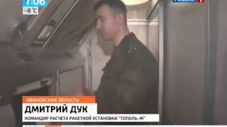 Документальный фильм РС 24 Ярс и Тополь 2014 HD смотреть онлайн