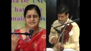 SAMAJA VARA GAMANA (Carnatic Classical Music - Vocal)