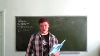 """Решение задач по физике (7 класс)  по теме: """"плотность вещества"""""""