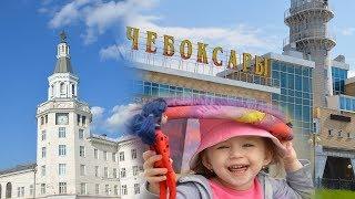 Ужасное ДТП/Ревизорро рекомендует  Чебоксары/АвтоТур по городам России