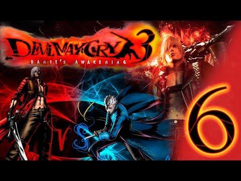 Dante vs Virgilio pelea de hermanos - Devil May Cry 3 Ep.6 thumbnail