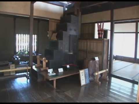 Hosokawa Gyobutei Mansion ~ City Guide Kumamoto
