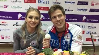 Синицина Кацалапов ПТ ЧР 2019