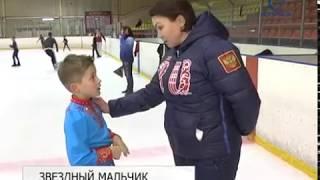 Иван Макиёв занял второе место в проекте «Дети на льду. Звёзды»