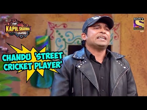 Chandu 'Street Cricket Player' - The Kapil Sharma Show