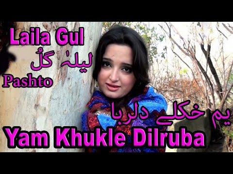 Yam Khukle Dilruba | Pashto Artist Laila Gul | HD Video Song thumbnail