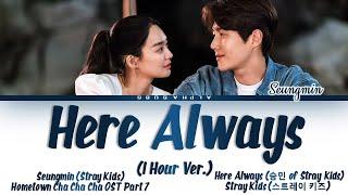 """[1시간 / 1HOUR] Seungmin of Stray Kids - """"Here Always"""" Hometown Cha Cha Cha (갯마을 차차차) OST 7 Lyrics/가사"""