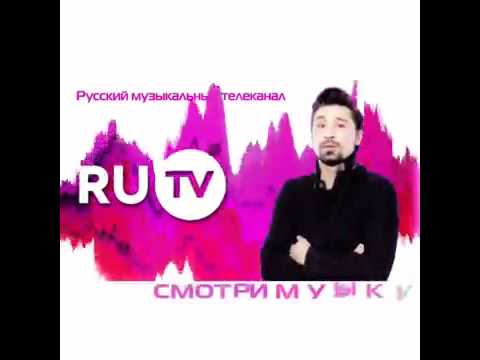 Дима Билан - Ру тв