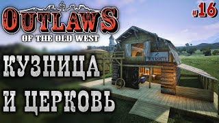 Outlaws of the Old West #16
