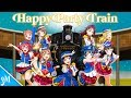 9 Mermaids - Happy Party Train [English Short Cover]