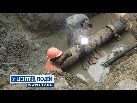 Телеканал C-TV: Проблеми з водою