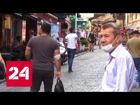 Коронавирус в Турции: местные власти успокаивают туристов - Россия 24