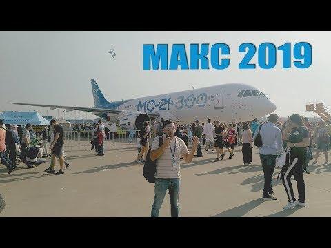 МАКС 2019 в гостя у Роторфлай ОКБ((Ротор))