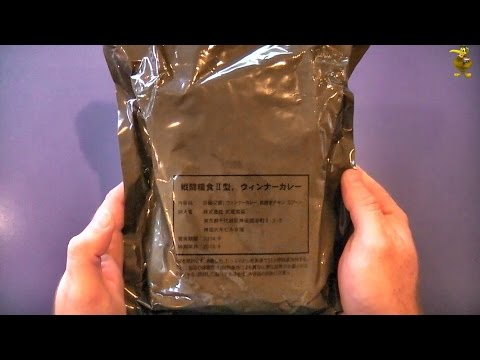 MRE Review - Japanese Army Combat Ration (JSDF) - Beef Curry