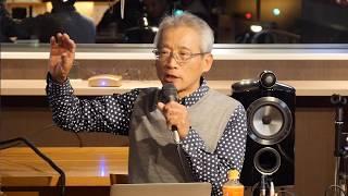 """『いい音爆音アワー』でおなじみの""""いい音研究所""""所長、福岡智彦による新企画。 ジャンルの変遷史を辿るだけだったこれまでの「ポップス史」..."""