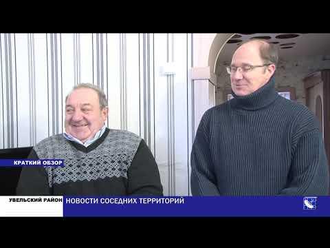 Южноуральск. Городские новости за 26 декабря 2019г.