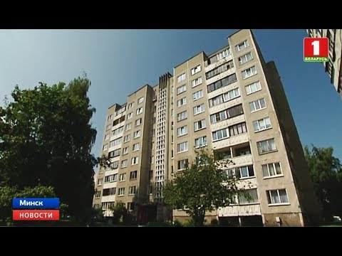 Как выкупить арендное жилье в беларуси