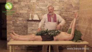 """""""Классическое парение в русской бане"""""""