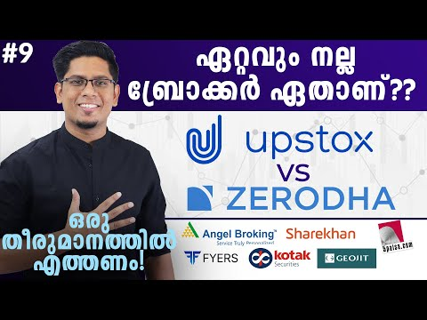 Best Stock Market Broker to Open Demat Account? Zerodha vs Upstox | Learn Share Market Malayalam Ep9