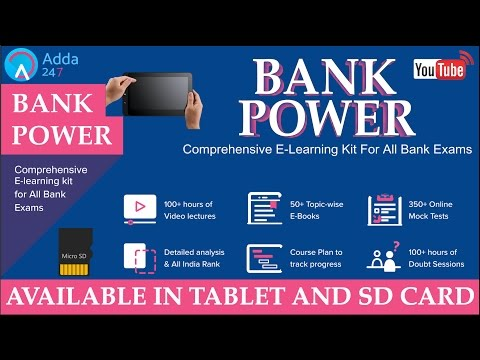 Bank Power Launch : The Revolution In Education
