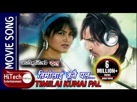 Timilai Kunai Pal | Bato Muniko Phool | Yash Kumar | Rekha Thapa | prakriti giri