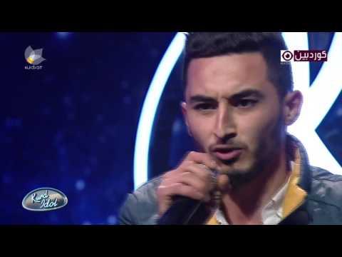 Kurd Idol - Ronî Artîn/ رۆنی ئارتن