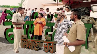 Gurchet Chitarkaar  - Siyaana Chor - Comedy - Goyal Music Official