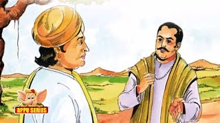 Talking Book in English - The Clever Moneylender