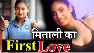 Mitali Raj का First Love, Interview के दौरान खोला जिंदगी का छुपा हुआ राज