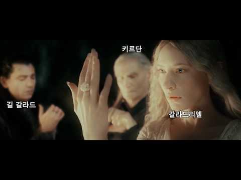 반지의제왕 세계관 3탄) 힘의반지 이야기 (2/2)