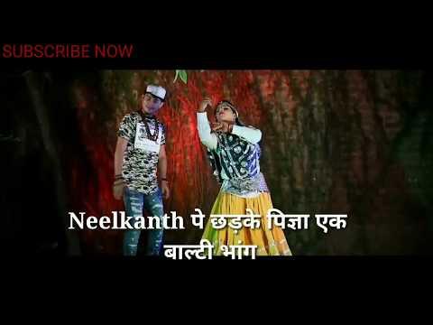 भोला न्यू मटके New song Haryanvi !!! WhatsApp status video 2018