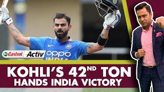 #WIvIND: KOHLI's 42nd TON hands India VICTORY   Castrol Activ #AakashVani