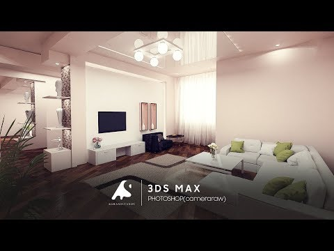 3D Max Modern Interior Modeling, Rendering, Vray 3.2, Photoshop