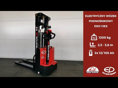 Електрически стакер EP ES12-12ES